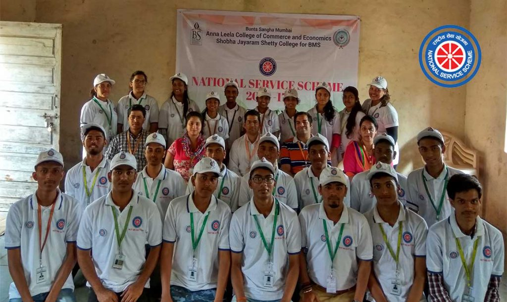 nss-camp