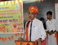 Marathi-Day1